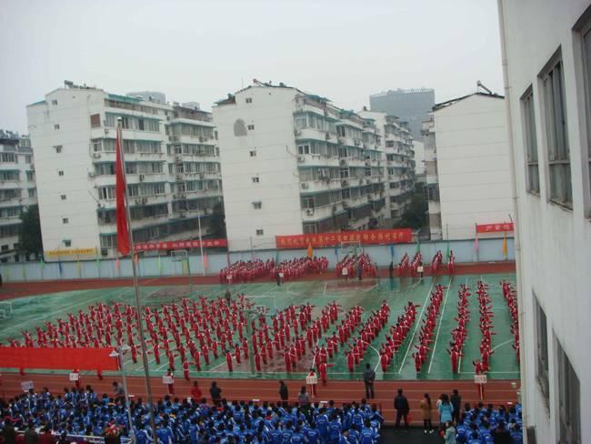 学校田径运动会